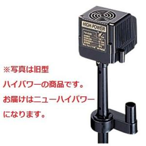 コトブキ Z900/1200用 交換 ポンプ ニューハイパワー|discountaqua2