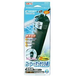 GEX コーナーパワーフィルター2 水中フィルター|discountaqua2