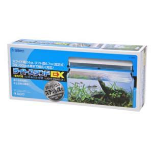 スドー ライトスタンドEX(36〜60cm) 水槽照明用|discountaqua2