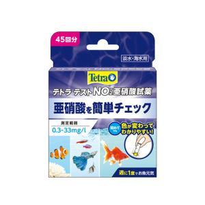 テトラ テトラテストNO2- 亜硝酸試薬 水質測定|discountaqua2