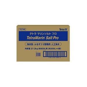 テトラ 人工海水 マリンソルトプロ 800L用 (200L用×4袋入)|discountaqua2