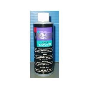 マリンテック ヴィーソルト 水道水用 マスキング剤 海水用具|discountaqua2