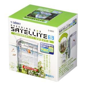 スドー サテライトS 外掛式産卵飼育ボックス 隔離箱 水槽用|discountaqua2
