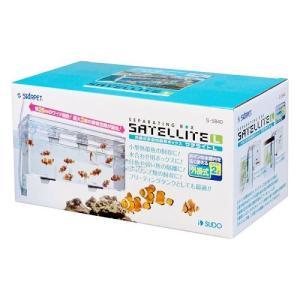 ・各種仔魚や幼魚の育成に ・水合わせ用ボックスに ・仔魚や弱い魚の隔離に ・シュリンプ類の飼育に ・...