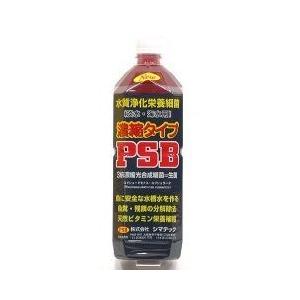 濃縮タイプ PSB 3倍濃縮光合成細菌=生菌 ◆魚に安全な水槽水を作る ◆魚糞・残餌の分解除去 ◆天...