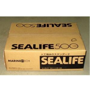 マリンテック シーライフ 500 (250L×2袋入) 人工海水|discountaqua2