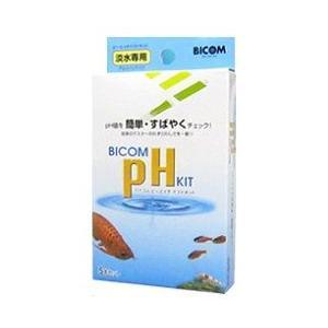 バイコム pHテストキット 淡水専用 5本セット 水質測定|discountaqua2