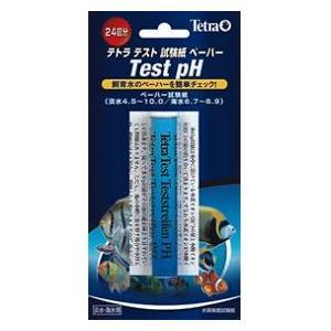 テトラ テトラテスト 試験紙ペーハー PH 水質測定|discountaqua2