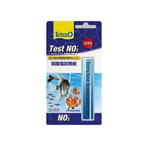 テトラ テトラテスト 試験紙硝酸塩 NO3- 水質測定|discountaqua2