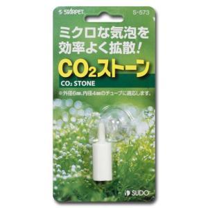スドー CO2ストーン 水草|discountaqua2