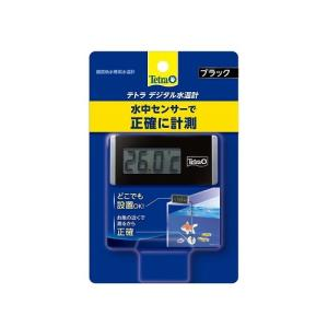 テトラ デジタル 水温計 ブラック BD−1 水槽用