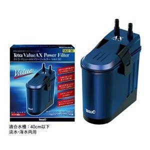 テトラ VAX  パワーフィルター VAX−30 外部フィルター|discountaqua2