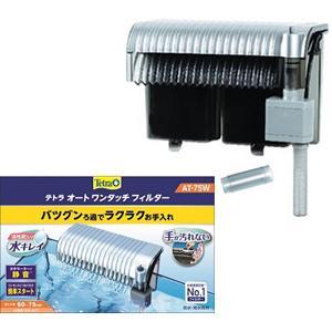 テトラ オート ワンタッチ フィルター AT−75W 外掛けフィルター|discountaqua2
