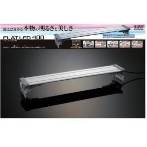 コトブキ フラットLED 400 水槽用照明|discountaqua2