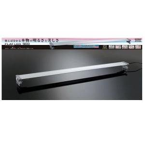 コトブキ フラットLEDライト 900 水槽用LED照明|discountaqua2
