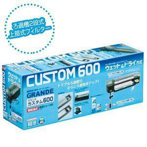 GEX グランデカスタム600 上部フィルター 60cm水槽用
