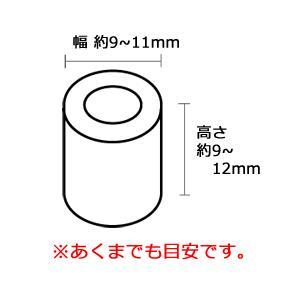 高性能 ろ材 バイオグラスリング ミニ 業務用 5kg(10L) discountaqua2 03