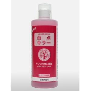 リニューアル新発売 白点キラー 500ml サンゴ水槽用 松橋研究所 有害菌類除去抑制剤|discountaqua2