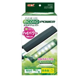 ・一粒一粒のLEDに発光素子が3つ入ったハイパワーLEDを使用。   魚や水草がきらめく白色光  ・...
