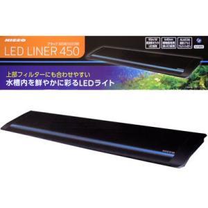 ニッソー LEDライト ライナー 450 本体:ブラック LED LINER 水槽用照明 45cm|discountaqua2