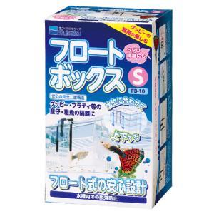 水作 フロートボックス 産卵箱 水槽用|discountaqua2