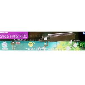 新ニッソー スライドフィルター600 上部フィルター 60cm水槽用 淡水用|discountaqua2