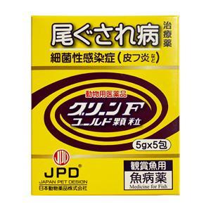 日動 グリーンFゴールド 顆粒 25g(5g×5包) 細菌性感染症治療薬 鑑賞魚用 魚病薬 discountaqua2