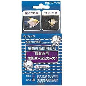 日動 観賞魚用 エルバージュエース 10g(5g×2) 細菌性魚病用薬剤 discountaqua2