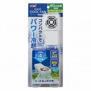 GEX アクアクールファン レギュラー 60センチ水槽対応 冷却ファン|discountaqua2