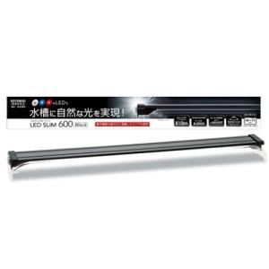 コトブキ LEDスリム600 ブラック 本体:ブラック 照明 ライト|discountaqua2