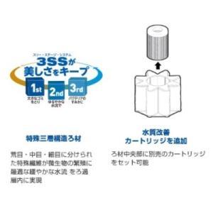 水作 エイトコアS エアリフト式水中フィルター 投げ込み式フィルター discountaqua2 03