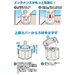 水作 エイトコアS エアリフト式水中フィルター 投げ込み式フィルター discountaqua2 05