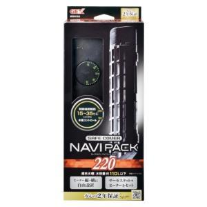 【セーフカバー交換用ヒーターSH220】 定格電圧/周波数:AC100 50/60Hz 定格消費電力...