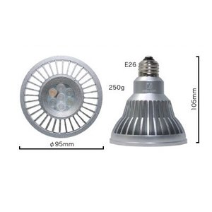 ボルクスジャパン グラッシーレディオRX072 リーフ 海水用 LEDライト 水槽用 スポットライト|discountaqua2