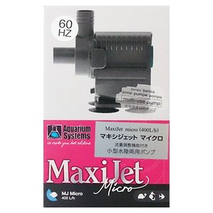 ナプコ マキシジェット マイクロ 西日本用:60Hz用 (400L/h)小型水陸両用ポンプ discountaqua2