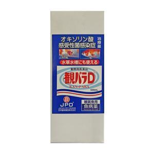 日動 観パラD(500ml) 合成抗菌薬浴剤 観賞魚用 魚病薬|discountaqua2