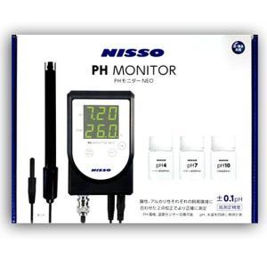 ニッソー PHモニターNEO 高測定精度 水質測定器 NCM-045 ペーハーモニターネオ PH測定器 ペーハー測定器|discountaqua2