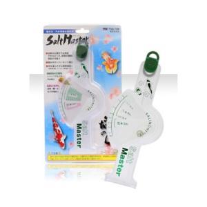 カミハタ ソルトマスター 塩の匠 塩水浴 汽水用塩分濃度計 水質測定器 淡水魚用 汽水魚用|discountaqua2