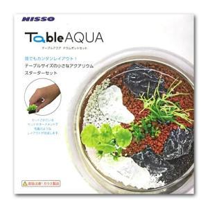ニッソー テーブルアクア ドラムポットセット スターターセット NWS-877|discountaqua2