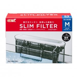 GEX スリムフィルターM 専用ろ過材3コ付 淡水海水両用 流量調節可能 水槽用 外掛けフィルター|discountaqua2