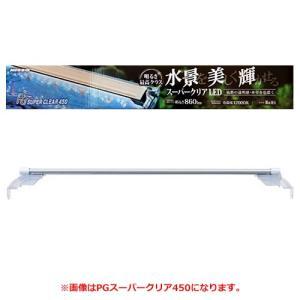 ニッソー PG スーパークリア 1200 水槽用照明 LEDライト 120cm用|discountaqua2
