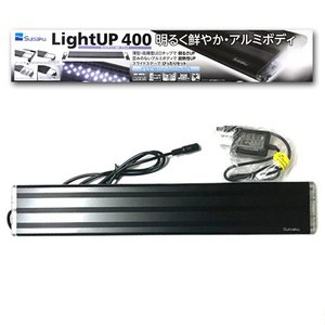 新製品 水作 ライトアップ 400 ブラック 水槽用照明 LEDライト 40〜51cm用 淡水海水両用|discountaqua2
