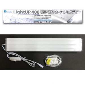 新製品 水作 ライトアップ 400 ホワイト 水槽用照明 LEDライト 40〜51cm用 淡水海水両用|discountaqua2