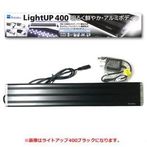 新製品 水作 ライトアップ 300 ブラック 水槽用照明 LEDライト 30〜40cm用 淡水海水両用|discountaqua2