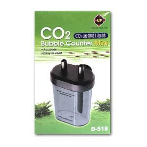 ミニバブルカウンター CO2用 エントリープラグ|discountaqua2