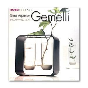 カミハタ グラスアクアリウム ジェメリ ブラック 小型飼育容器 淡水魚用 水草用 Gemelli|discountaqua2