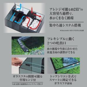 GEX グラステリア アグス ブラック OF-450 オールガラス オーバーフロー水槽 LEDライト付 淡水・海水両用 GlassteriorAGS OF450 discountaqua2 05