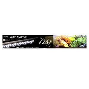 コトブキ レイマックス600 リモコン付き 水槽用 照明 LEDライト 60cm 海水淡水用 RAYMAX600|discountaqua2