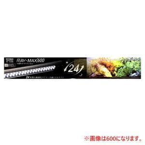 コトブキ レイマックス1200 リモコン付き 水槽用 照明 LEDライト 120cm 海水淡水用 RAYMAX1200|discountaqua2