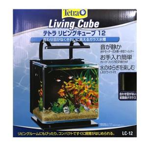 テトラ リビングキューブ12 LEDライト 水中ポンプ式水槽一体型フィルター オールインワン水槽 ガラス水槽 小型水槽セット LC-12|discountaqua2